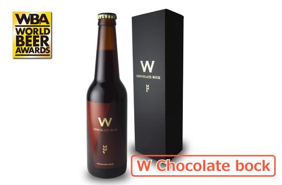 チョコビール受賞